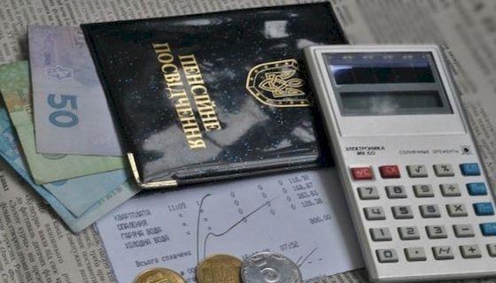 Пенсии будут перечислены: есть ли ограничения срока обращения в суд