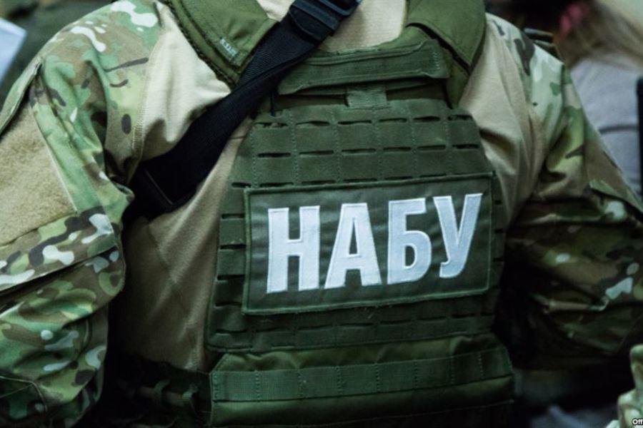 Государственное бюро расследований проводит обыски в НАБУ по делу о хищениях в оборонке