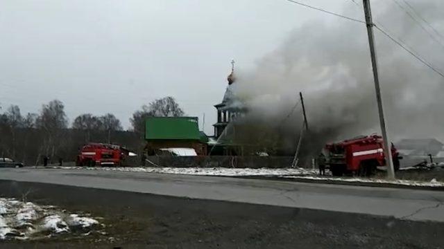 Дети оказались в огненной ловушке: Экскурсия школьников в храм обернулась трагедией