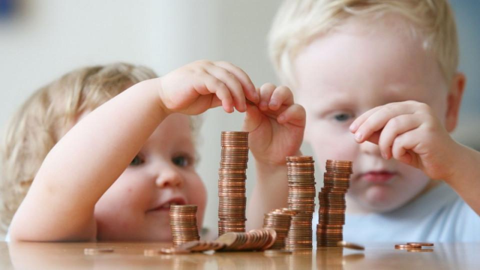 Изменения в выплате алиментов: сколько надо платить, и как изменился порядок начисления