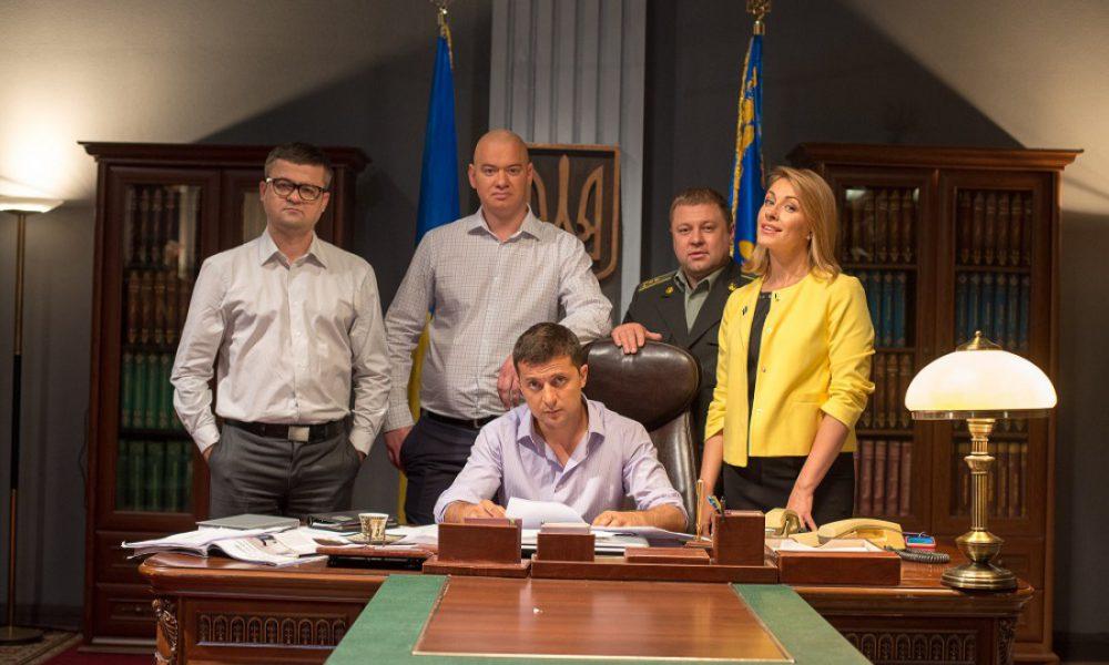 Авторы «Слуги народа» извинились перед украинцами: мощное заявление