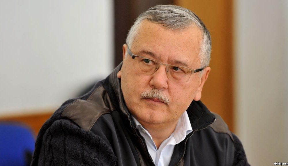 Новый закон для президента: Гриценко против «Самопомощи»