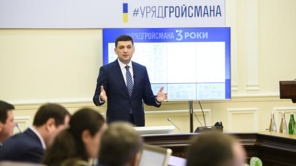 Зарплаты вырастут вдвое: громкое заявление Владимира Гройсмана