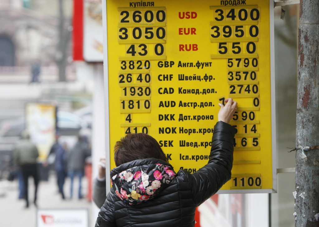 Гривна начала укрепляться: Свежий курс валют на 8 апреля