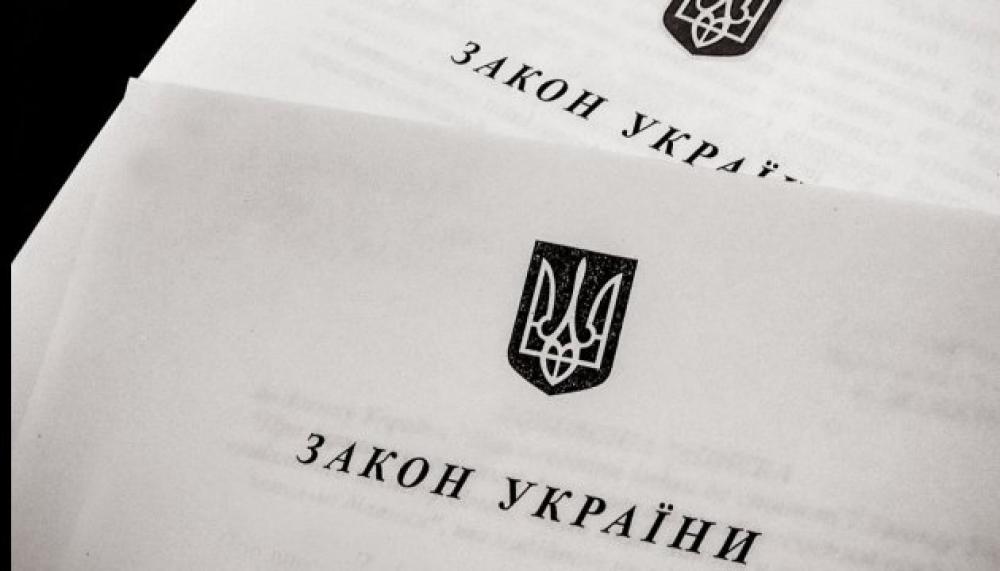 Депутаты снова рассмотрят «языковой» закон: Парубий объявил Раду открытой