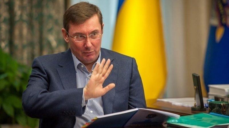 Ликвидировал подразделения ГПУ: Как Луценко защищает ближайшее окружение Порошенко