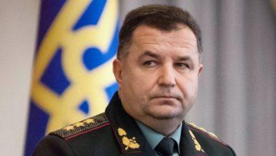 28 батальонов тактических групп! Полторак сделал срочное заявление по ситуации на границе