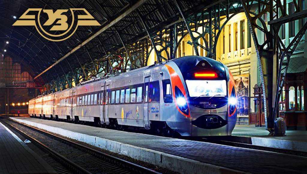 Укрзализныця хочет ввести новые онлайн услуги для пассажиров