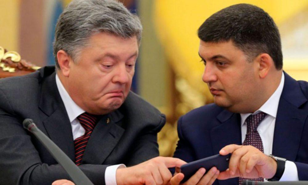 Срочно! Гройсман покинул команду Порошенко: это окончательное прощай