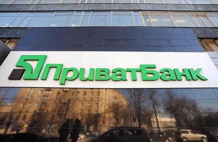 Удовлетворил иск Игоря Коломойского: Суд признал незаконной национализацию Приватбанка