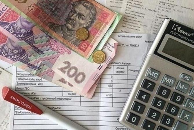 Украинцам планируют изменить порядок выплаты субсидий