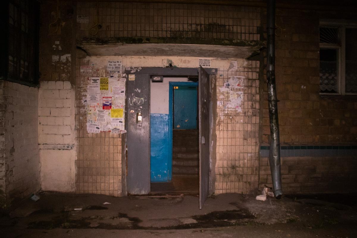Взяла нож и ударила зятя в грудь: семейный конфликт в Киеве закончился трагедией