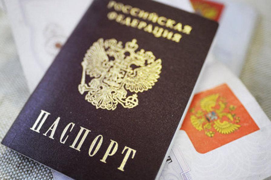 «Вопреки целям и духу Минских соглашений»: Франция и Германия сделали мощное заявление о выдаче российских паспортов на Донбассе