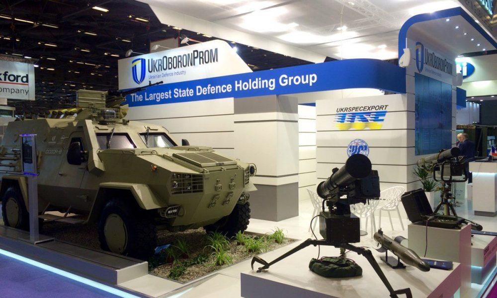 Скандал! В Верховной Раде хотят ликвидировать «Укроборонпром»: что происходит?
