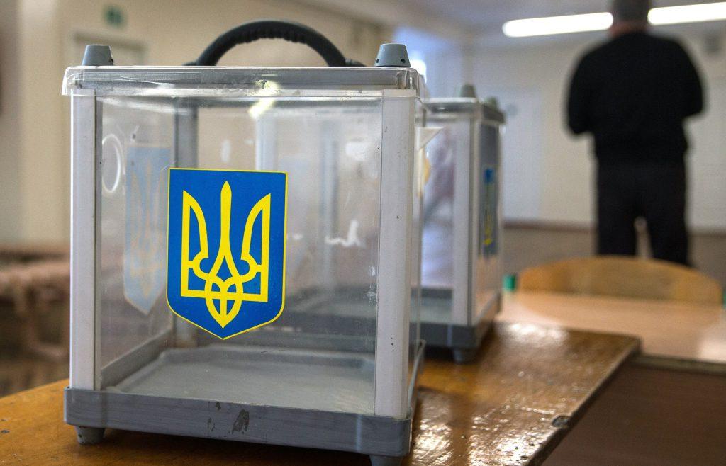 Гройсман, Винник, Ляшко, Супрун и другие: как голосуют vip-избиратели страны?