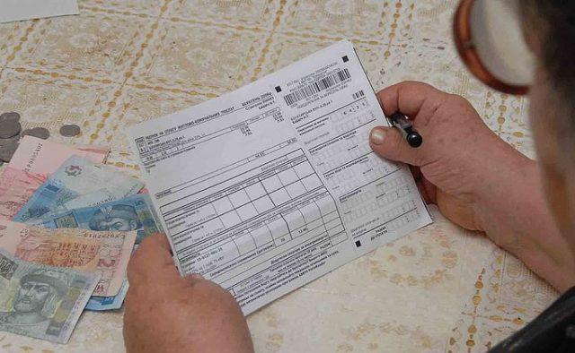 За каждый день просрочки: Украинцев начнут массово штрафовать за задолженность по коммуналке