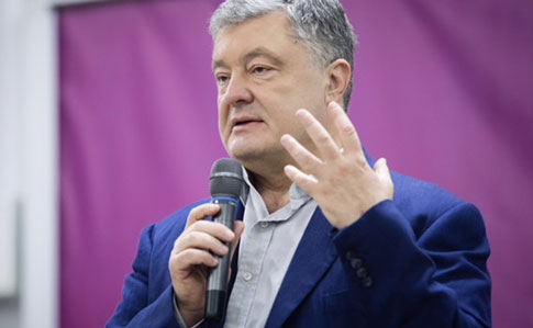 Правосудия не избежать! Специализированная антикоррупционная прокуратура вызовет Порошенко на допрос — СМИ