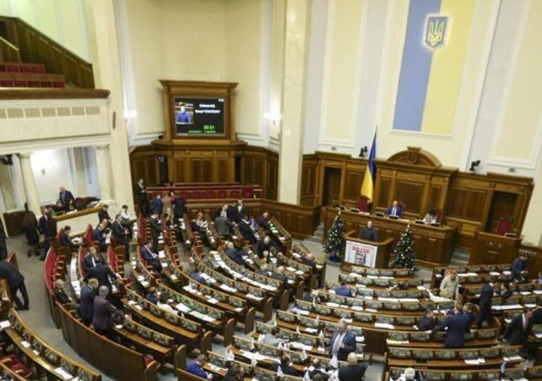 Роспуска Рады не избежать! Депутаты обсуждают две даты досрочных выборов