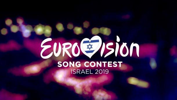 С Евровидением-2019 в Израиле возникли серьезные проблемы: что происходит