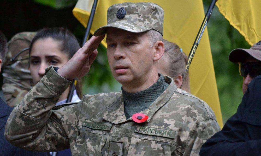 Новый командующий ООС сделал первое публичное заявление: Памяти не стереть