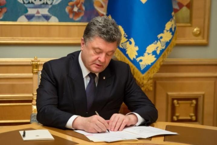 «Чтобы не было гражданского резонанса» Порошенко тайным указом присвоил скандальном чиновнику высокое звание