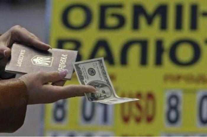 «Доллар и евро уверенно идут на дно»: НБУ обнародовали свежий курс валют