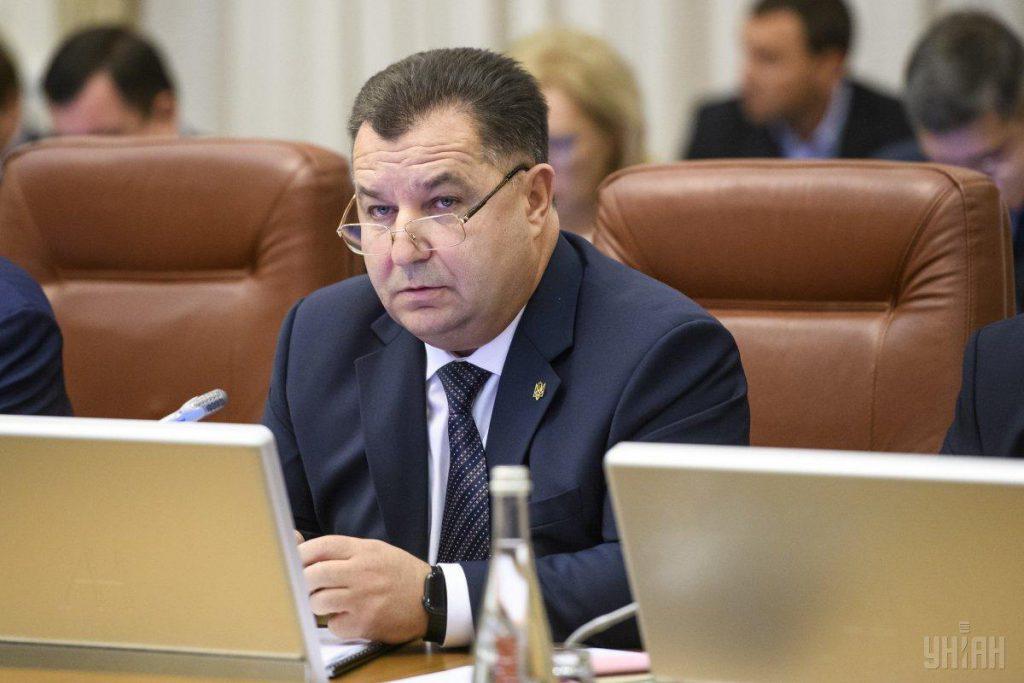 Министр обороны Украины подал в отставку сразу после инаугурации