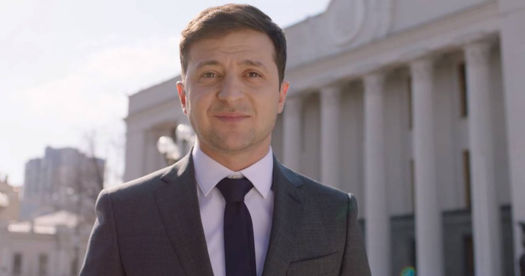 «Я приглашаю всех желающих»: Зеленский призвал украинцев в Мариинский парк смотреть его инаугурацию