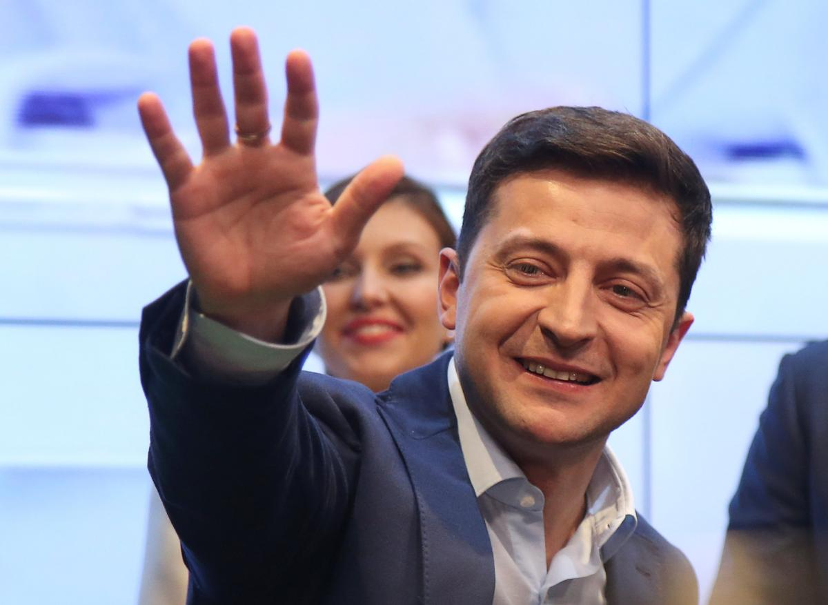 Рада назначила дату инаугурации Зеленского: когда она состоится