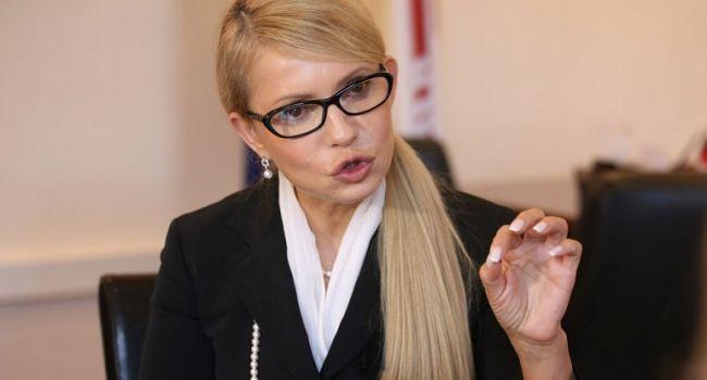 Я требую его отставки! Тимошенко выступила с разгромным заявлением