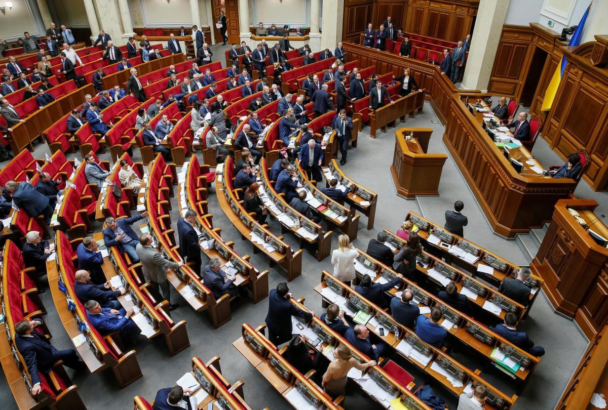 На старт, внимание, марш: В Украине стартовала избирательная кампания в Верховную Раду