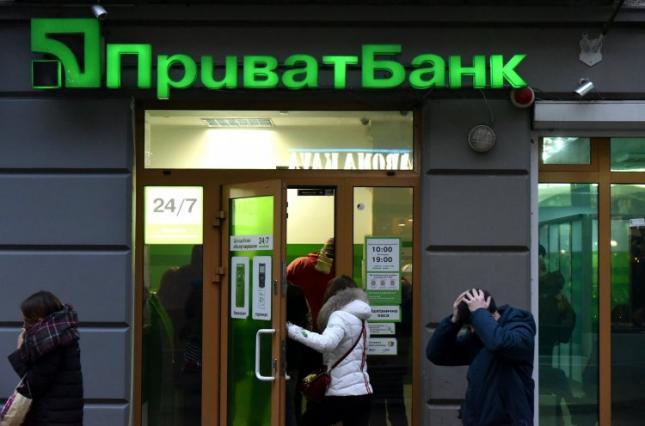 Будем иметь огромную дыру: НБУ может признать Приватбанк неплатежеспособным вторично