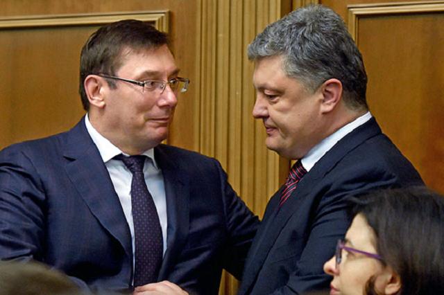 «Я знаю його позицію»: Луценко розповів чому Порошенко не з'явився на допит в ГПУ