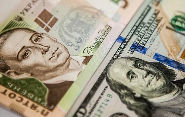 После праздников доллар падает: Нацбанк опубликовал официальный курс валют