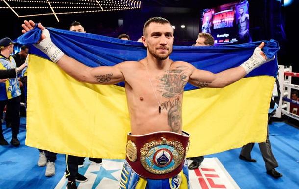 Конец лета будет чемпионским: Названы дата и место супербоя Василия Ломаченко