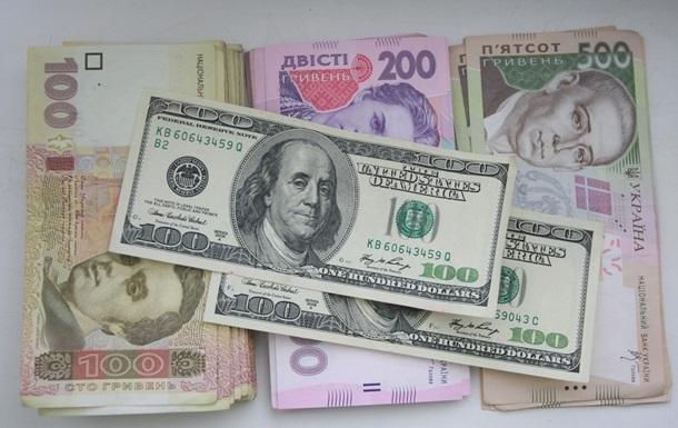 Настоящие долларовые качели: Курс валют в Украине на выходных