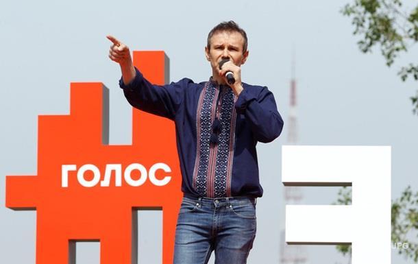 Партия Вакарчука Голос предложила Силе Людей вместе идти на выборы в Раду
