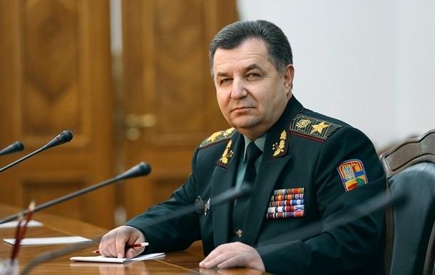 Зеленский срочно вызвал министра обороны в АП. Полторак выступил с громким заявлением!