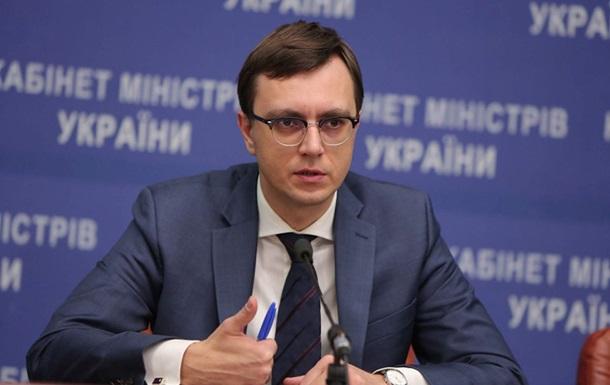 Недостоверное декларирование: Министру инфраструктуры Украины Омеляну объявили обвинительный акт