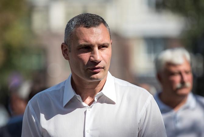 Владимир Кличко сделал важное заявление про будущее партии «Удар»