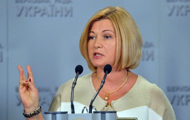 «Это диагноз»: В Сети высмеяли поведение Ирины Геращенко на инаугурации Зеленского