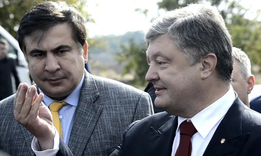 Я его покусаю! Саакашвили сделал резкое заявление в адрес Порошенко
