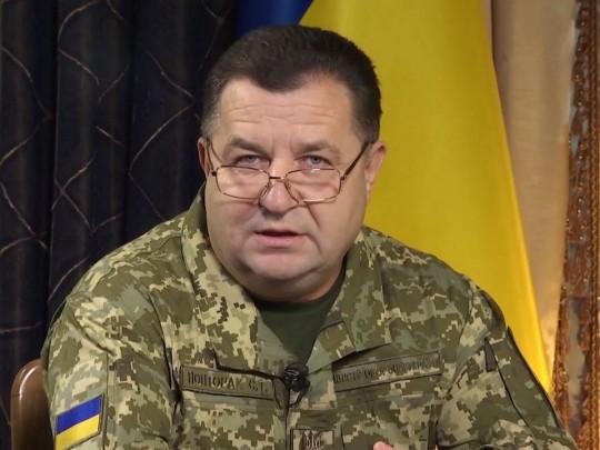 «В Украине нет ни одного человека, который бы …»: Полторак прокомментировал слова Коломойского о «гражданском конфликте»