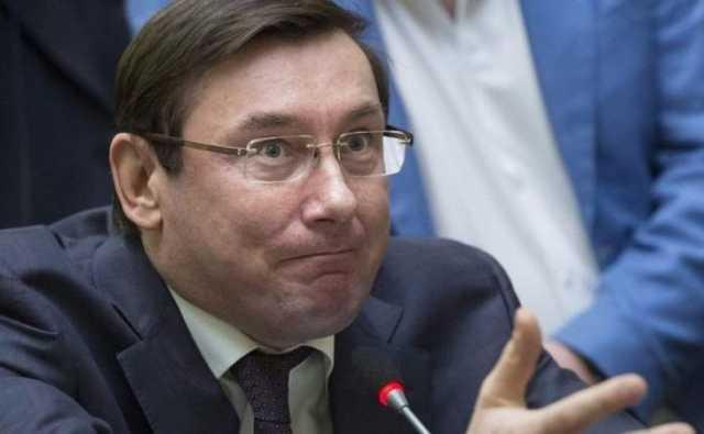«Это из-за вас Портнов пошел свободно гулять»: У Зеленского жестко раскритиковали Луценко. Просто браво!