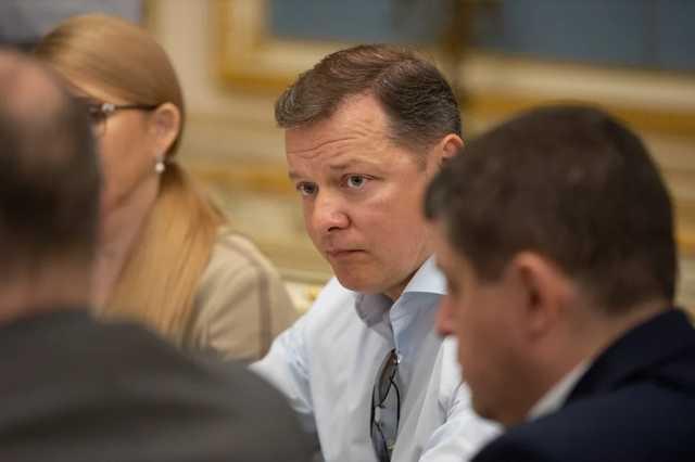 «Когда Вы будете Президентом Украины, тогда …»: Зеленский осадил Ляшко во время встречи с лидерами фракций. Опубликовано стенограмму
