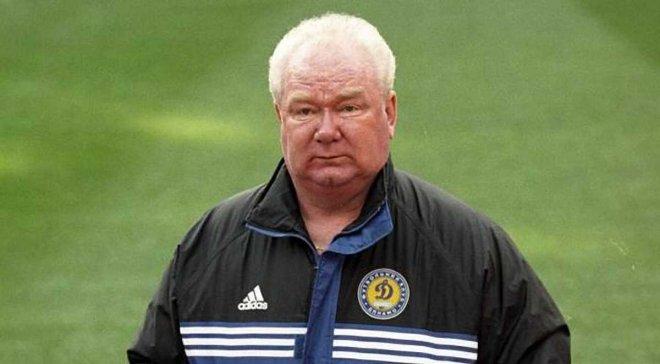 Легендарный Валерий Лобановский попал в тройку самых титулованных тренеров в истории
