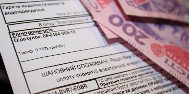 Украинцам ввели абонплату за коммуналку: сколько теперь будут платить