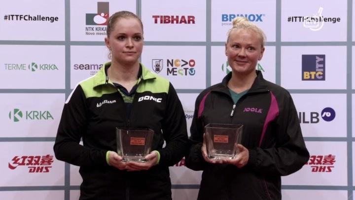 Украинские спортсменки дошли до финала турнира серии Challenge — Slovenia Open