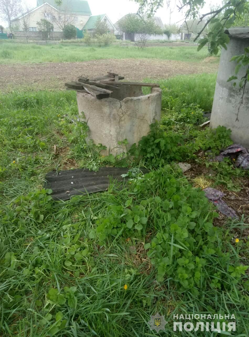 Со дня на день должна была родить: На Днепропетровщине из колодца достали труп беременной женщины