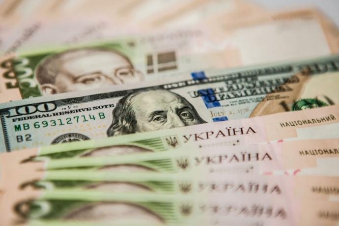 Гривна снова на коне «: Свежий курс валют радует в начале недели
